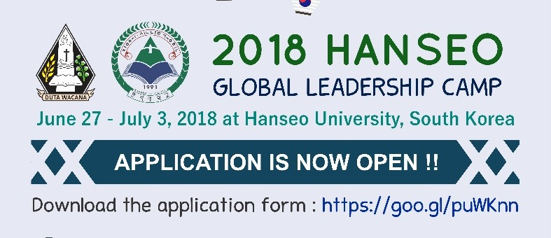 2018 Hanseo Global Leadership Camp