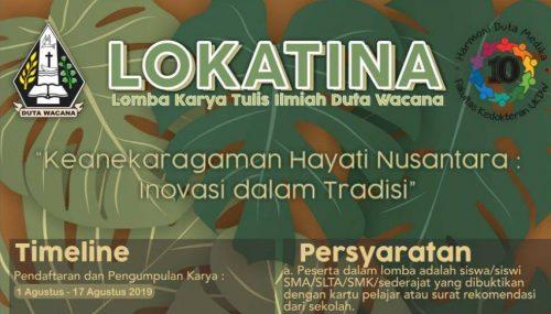 Lokatina 2019